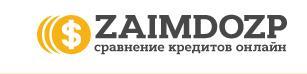 Сервис Zaimdozp.com.ua кредит