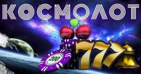 О бонусах в онлайн-казино: полезная информация для начинающих гемблеров